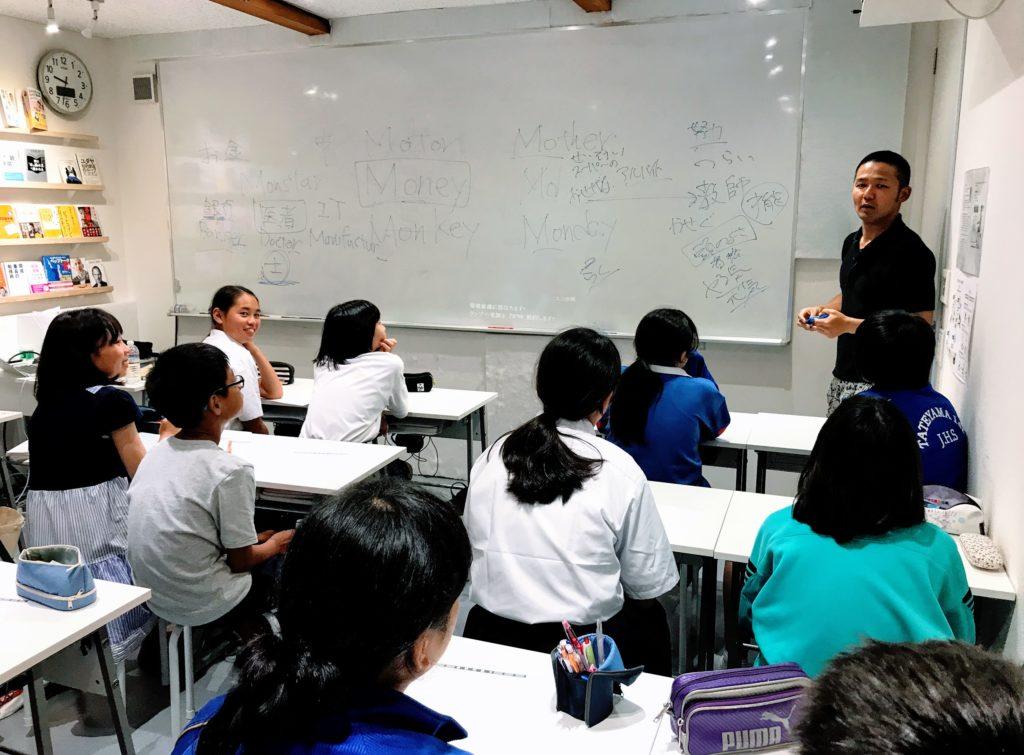 館山市の学習塾SLLに年収3000万円の外資銀行マンがやってきた2