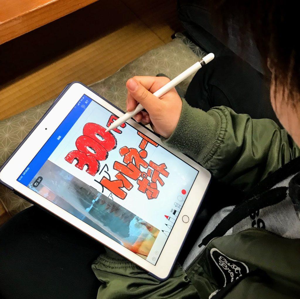 iPadにApple Pencilで、POPを作る